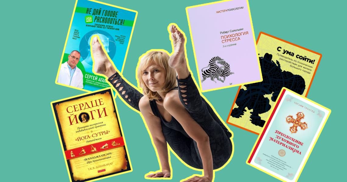 Что читают мастера. 5 рекомендаций Валентины Малиновской