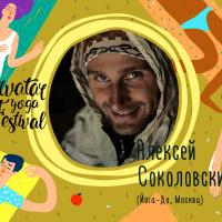 соколовский
